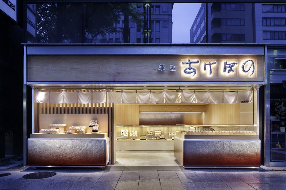 物販店(和菓子屋) 銀座 ヨシザトデザイン 一級建築士事務所