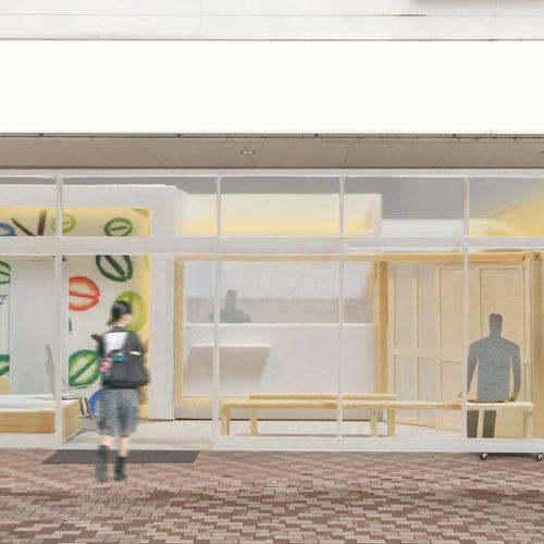 歯科医院リニューアル(山形市) 2018年5月中旬 オープン予定